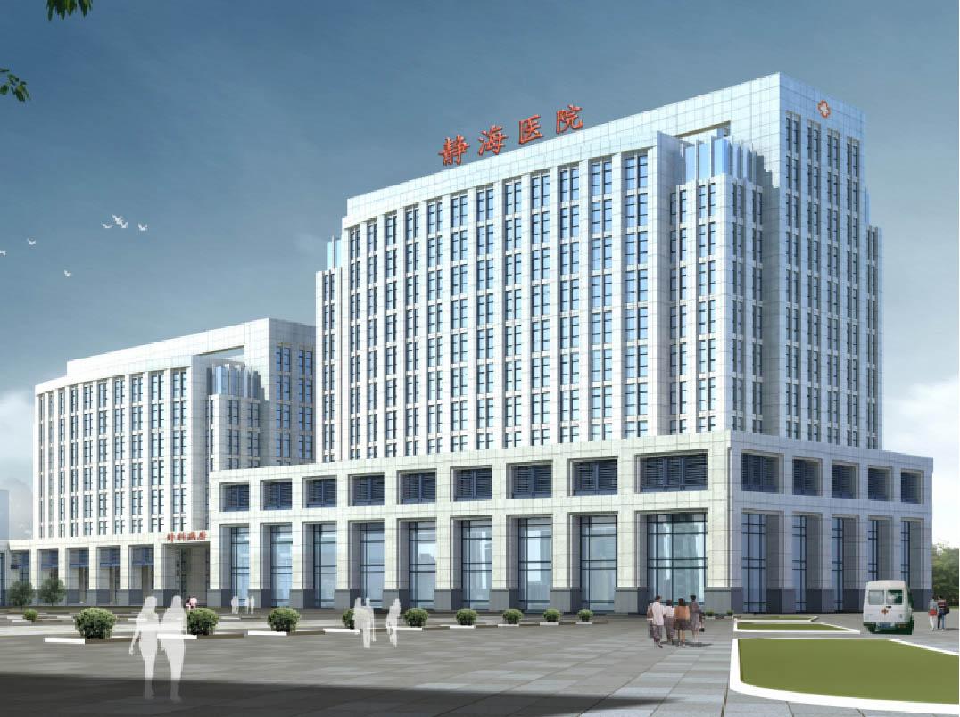 静海县医院